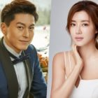 Ryu Soo Young And Park Han Byul In Final Talks To Unite For New Drama