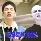 SHINee's Key Talks About His Winning Costume At SM's Halloween Party This Year
