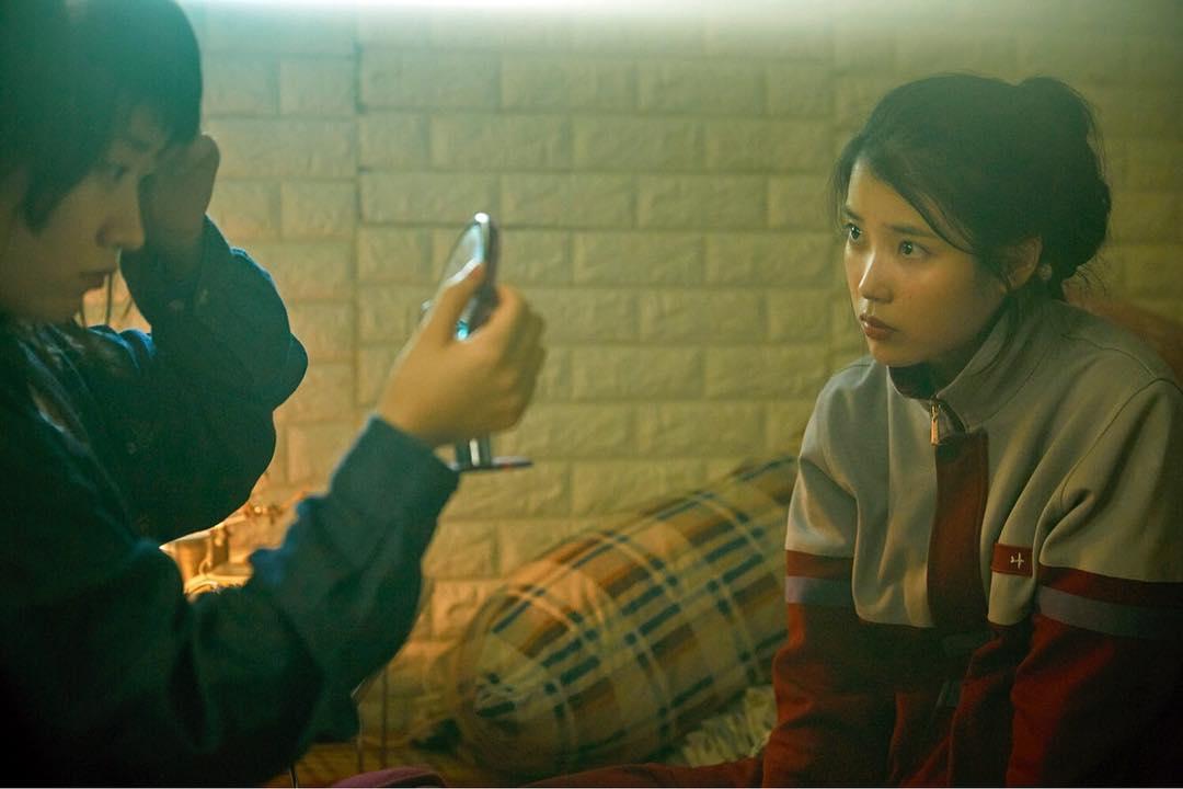 Cuplikan Foto 4 Karakter Berbeda IU untuk Film Pendek 'Persona'