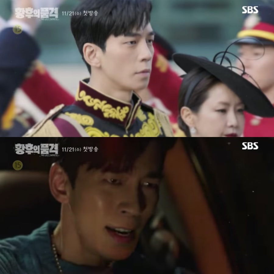 """Upcoming Thriller """"The Last Empress"""" Drops First Teaser Featuring"""