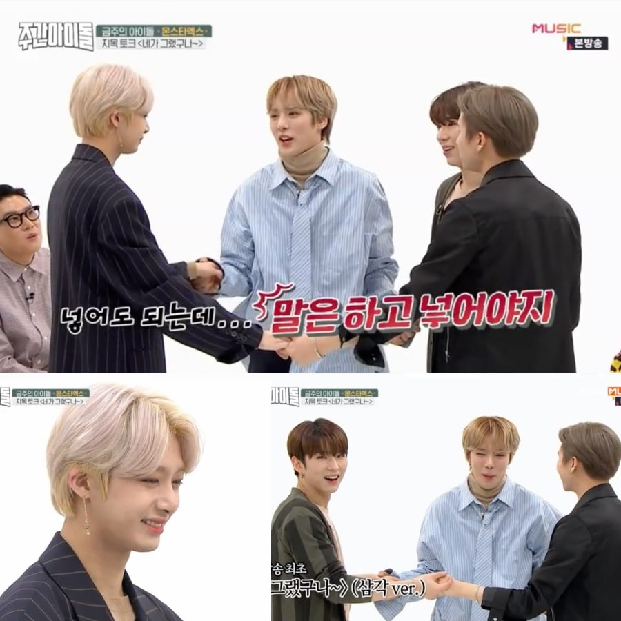 Monsta X Members Reveal Secrets And Air Grievances With Each Other On Weekly Idol Soompi