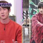 """Yoo Yeon Seok Talks About Auditioning Over 100 Times + Transformation Process For """"Mr. Sunshine"""" Character"""