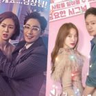"""Feel Good To Die"" And ""Love Alert"" Pull Steady Ratings Amidst Stiff Competition"