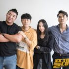"""Player"" Cast Members Express Gratitude And Sadness As Drama Comes To A Close"