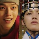 Yeo Jin Goo Is Both A King And A Clown In Upcoming Drama