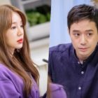 "Yoon Eun Hye And Chun Jung Myung Try To Figure Out Each Other's Feelings In ""Love Alert"""