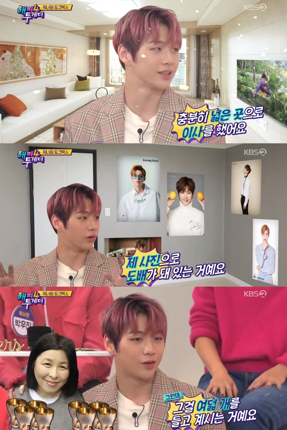 Happy together 2018 Wanna One List episode Berapa