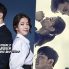 """Terius Behind Me"" And ""Heart Surgeons"" Finales Enjoy Boost In Viewership Ratings"