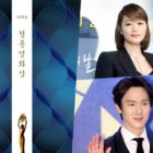 39th Blue Dragon Film Awards Announces MCs And Nominees