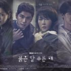 """Children Of Nobody"" Reveals Dramatic Main Posters Of Kim Sun Ah + Main Cast"