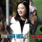 """Watch: Red Velvet's Irene And Joy Give An Exciting First Preview Of Comeback Track """"RBB (Really Bad Boy)"""""""