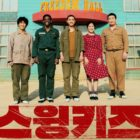 "EXO's D.O., Park Hye Soo, And More Are All Smiles In New Retro ""Swing Kids"" Poster"