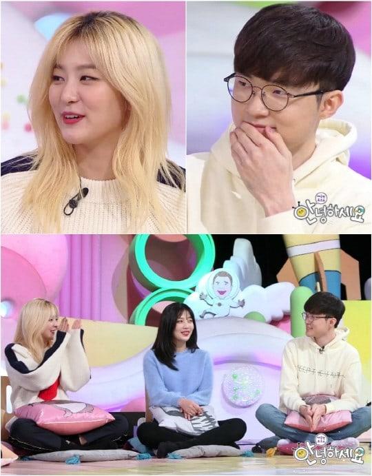 Pro Gamer Faker Reveals He S A Fan Of Red Velvet S Seulgi Soompi