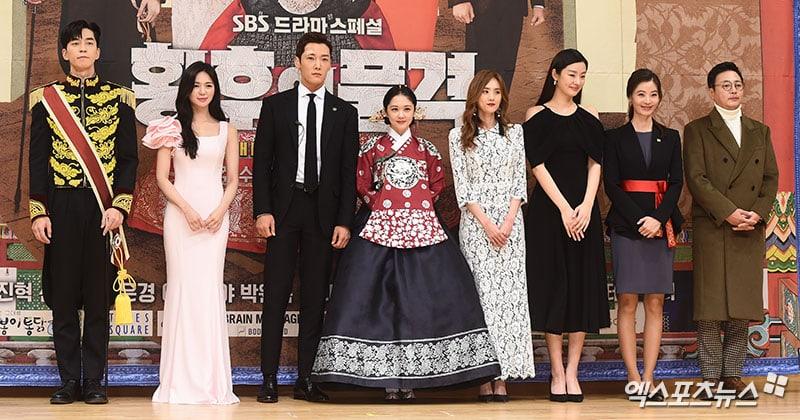 "The Last Empress"" Producer Thanks Choi Jin Hyuk For Hard"