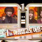 "Watch: BTOB Takes 1st Win For ""Beautiful Pain"" On ""Music Bank,"" Performances By EXID, NCT 127, Baek A Yeon, And More"