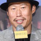 Yoo Hae Jin's Father Passes Away
