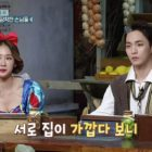 """Soyou And SHINee's Key Showcase Their Close Friendship As They Joke Around On """"Amazing Saturday"""""""