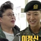 "Watch: Lee Young Ja Randomly Runs Into CNBLUE's Lee Jung Shin In The Army On ""The Manager"""