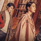 """""""Fates And Furies"""" Cast Members Are Full Of Desire In New Official Posters"""