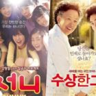 "CJ ENM Partners With Universal Studios And MGM To Remake ""Sunny"" And ""Miss Granny"""