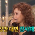 MAMAMOO's Hwasa On Her Latest Food Obsession, Reminisces About Wheein Saving Her From Wardrobe Malfunction