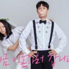 Cha Tae Hyun Shares Thoughts On Bae Doona And Her Acting