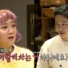 """Park Na Rae Is Completely Smitten With Jung Hae In On """"I Live Alone"""""""