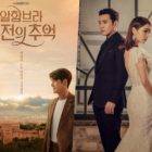 """""""Memories Of The Alhambra"""" And """"Fates And Furies"""" Score Strong Ratings For Premiere Episodes"""