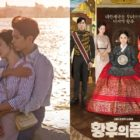 """Encounter"" And ""The Last Empress"" Are Neck-And-Neck With Leading Viewership Ratings"