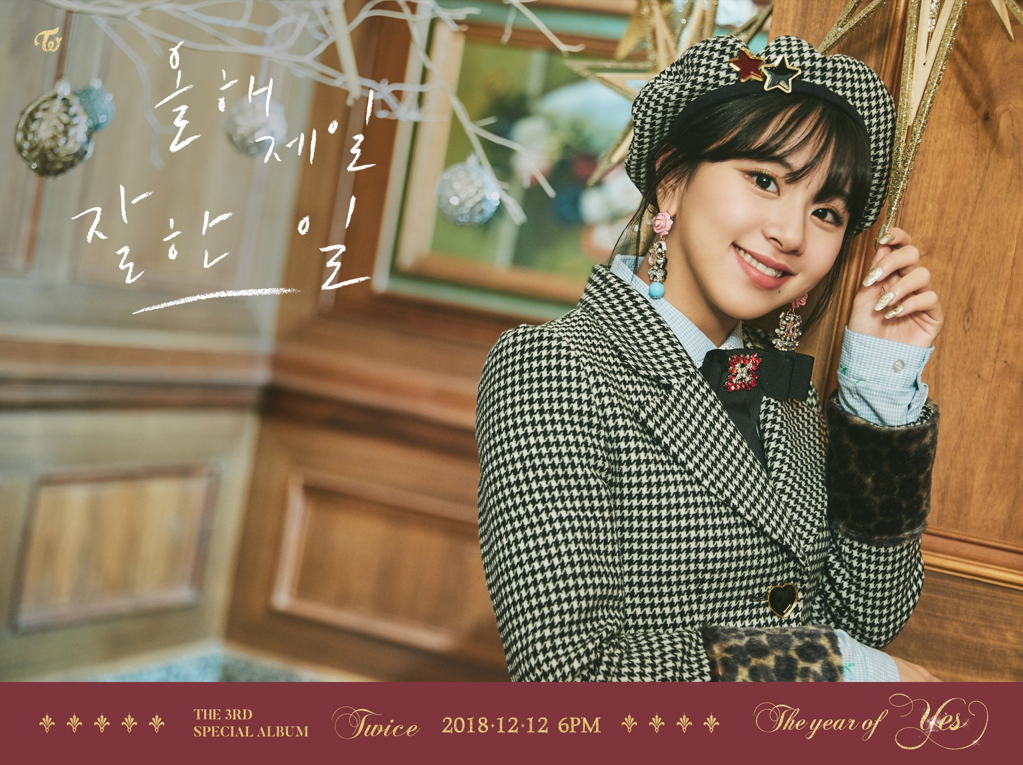 """Update: TWICE Gives A Sneak Preview Of New Tracks On """"The Year Of"""
