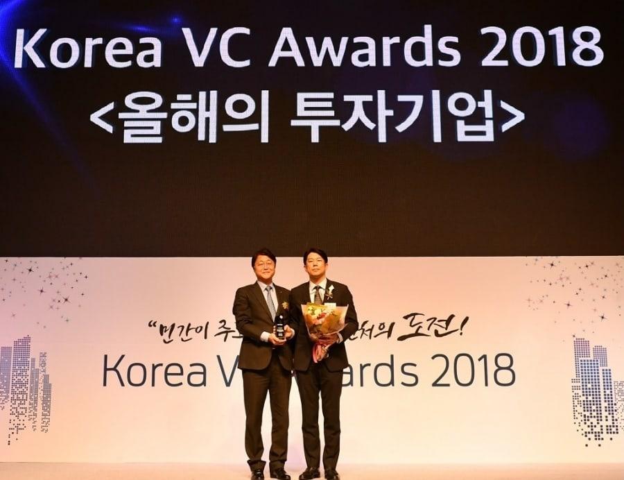 Big Hit Entertainment Wins At Korea VC Awards 2018 | Soompi