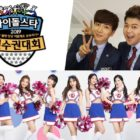 """""""2019 Idol Star Athletics Championships"""" Announces MCs, New Event, And Broadcast Plans"""