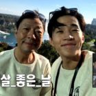 Henry And His Father Enjoy A Fun And Touching Trip In Canada