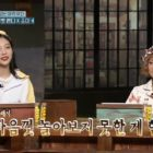 Red Velvet's Joy Talks About Her Friendship With Park Na Rae