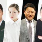 MBC Announces Daesang Nominees For 2018 Entertainment Awards
