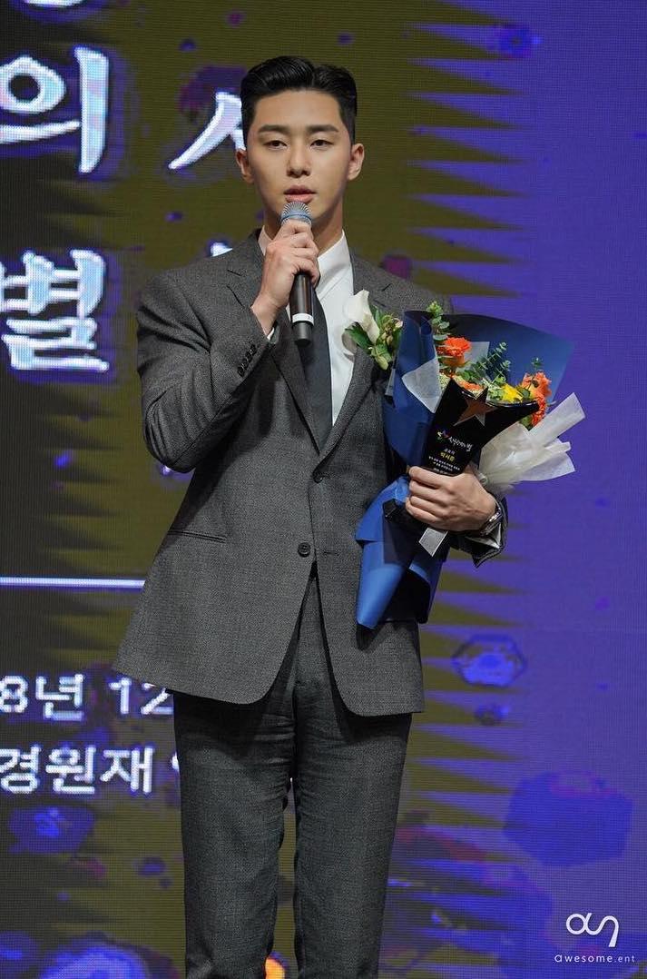 Tahun ini nama Parak Seo Joon memang sangatlah terkenal hingga ia ikut berkontribusi pada industri pariwisata Korea (dok. Soompi)