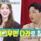 Sandara Park And Ryan Bang Talk Philippine Vs. Korean TV And Sandara Park Getting Asked Out By Filipino Celebs