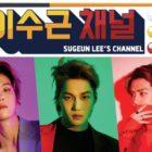 "EXO's Baekhyun, Kai, And Sehun To Show Off Billiards Skills On ""Lee Soo Geun's Channel"""