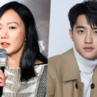 Bae Doona Praises EXO's D.O. For His Acting, Reveals What Kind Of Project She Wants To Do With Him