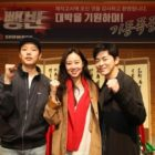 Here's The First Look At Gong Hyo Jin, Jo Jung Suk, And Ryu Jun Yeol In Their New Action Film
