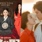 """The Last Empress"" Ratings Soar To All-Time High; ""Encounter"" Stays Strong"