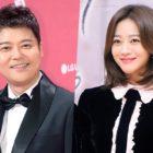 Jun Hyun Moo And Jo Bo Ah To MC 2018 SBS Gayo Daejun