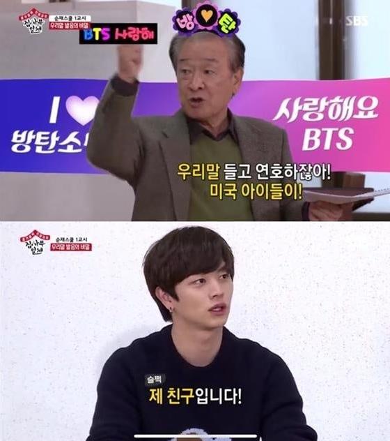 El actor Lee Soon Jae elogia a BTS por promover el idioma coreano 2