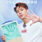 GOT7's Jackson To Have Wax Figure At Madame Tussauds Hong Kong