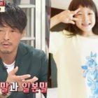 Choo Sung Hoon Shares Why He Cried At Sarang's Graduation