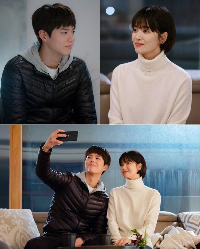 Potongan adegan di drama Korea Encounter