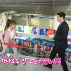 """Watch: Yoon Kyun Sang And Kim Yoo Jung Can't Stop Goofing Around On The Set Of """"Clean With Passion For Now"""""""
