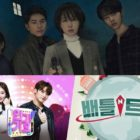 """""""Children Of Nobody,"""" """"Inkigayo,"""" And """"Battle Trip"""" Announce Schedule Changes"""