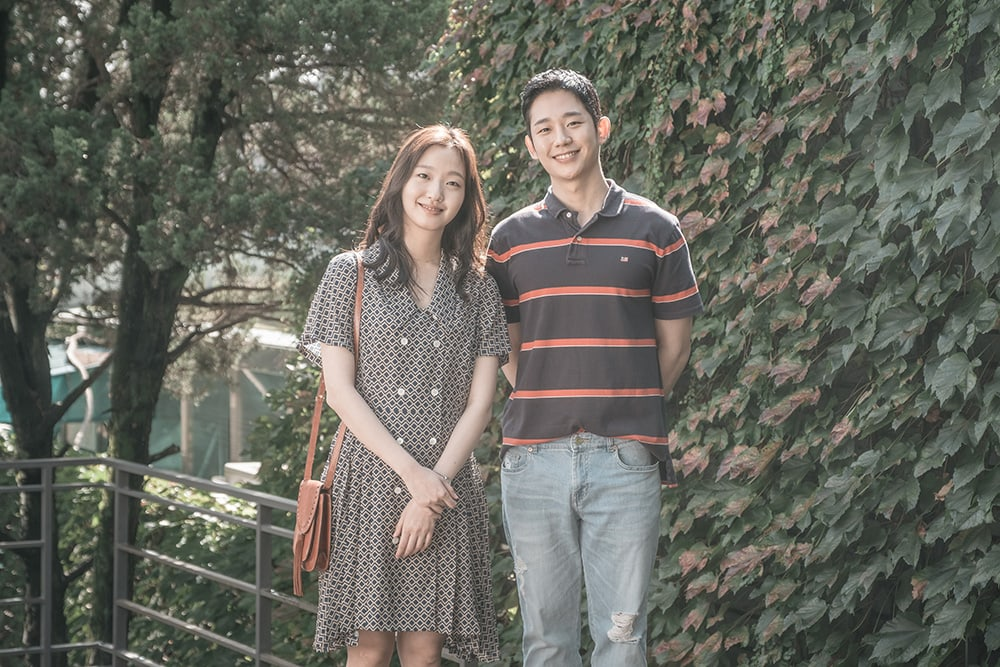 Kim Go Eun Jung Hae In 1 Exactly Just Exactly Just How Tagged Functions. Now it is not simply teens who are able to make lots of brand  brand brand new online friends
