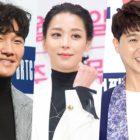 Kim Jong Kook, Han Go Eun, And Park Soo Hong To Host 2018 SBS Entertainment Awards